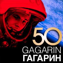 50º Aniversario del vuelo de Yuri Gagarin
