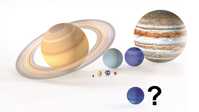 Sistema Solar, Planeta Nueve