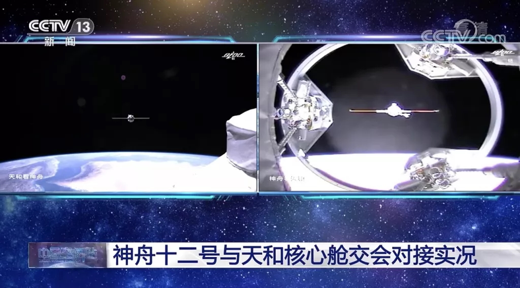 Shenzhou-12, Tianhe